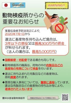 の 中国 郵便 から 国際 中国からの国際郵便物の配達状況の確認方法