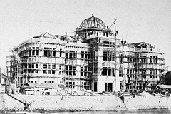 Hiroshima Prefectural Commercial Hall under construction