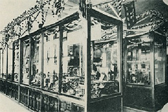 Hiroshima Prefectural Products Promotion Fair at the Commercial Exhibition Hall in 1915