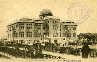 Picture of The Commercial Exhibition Hall at the time of the Hiroshima Prefectural Products Promotion Fair