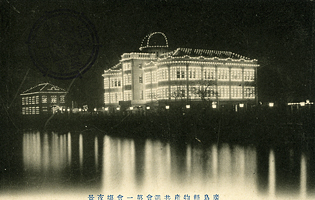 Picture of The Commercial Exhibition Hall at the time of the Hiroshima Prefectural Products Promotion Fair (night view)