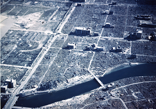 Picture of Aerial photo (Hiroshima Prefectural Industrial Promotion Hall, bottom left)