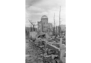 Picture of Hiroshima Prefectural Industrial Promotion Hall
