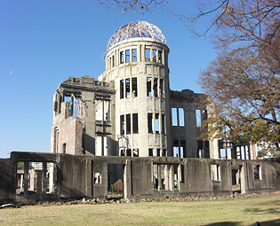 Picture of Atomic Bomb Dome viewed from the east