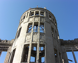 Picture of Atomic Bomb Dome viewed from below, east side