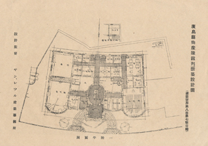 Drawings d1 of the Atomic Bomb Dome