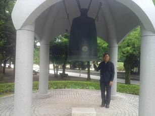 The picture of World Peace Bell Assembly