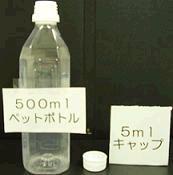 次 亜鉛 酸 水 コロナ 作り方